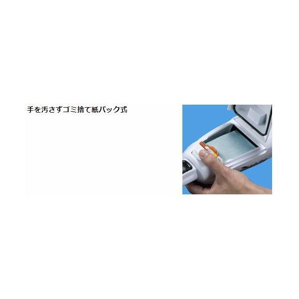 マキタ コードレス掃除機 18V 紙パック式 CL282FDZW + サイクロン + 軽量バッテリー BL1820B + 静音充電器DC18SD オリジナルセット CL282FDFCW (軽量・静音ver)|goodtools|05