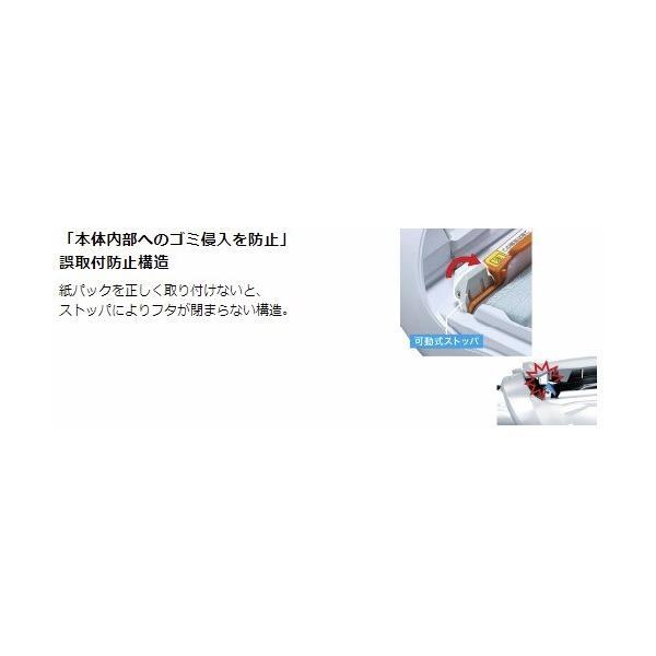 マキタ コードレス掃除機 18V 紙パック式 CL282FDZW + サイクロン + 軽量バッテリー BL1820B + 静音充電器DC18SD オリジナルセット CL282FDFCW (軽量・静音ver)|goodtools|06