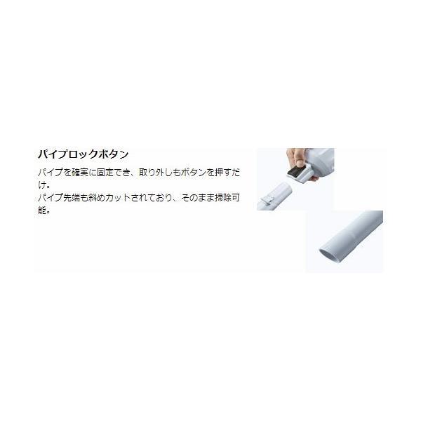 マキタ コードレス掃除機 18V 紙パック式 CL282FDZW + サイクロン + 軽量バッテリー BL1820B + 静音充電器DC18SD オリジナルセット CL282FDFCW (軽量・静音ver)|goodtools|07