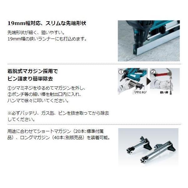 マキタ コンクリート用 ガスピン打ち機 GN420C 電動工具  |goodtools|03