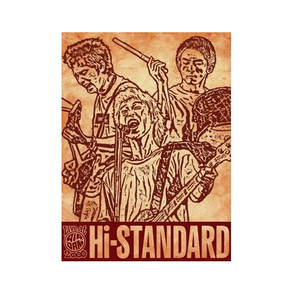 Hi-STANDARD AIR JAM 2000 ハイスタ 新曲 DVD ゲリラ エアジャム AIRJAM2000|goodwavecom
