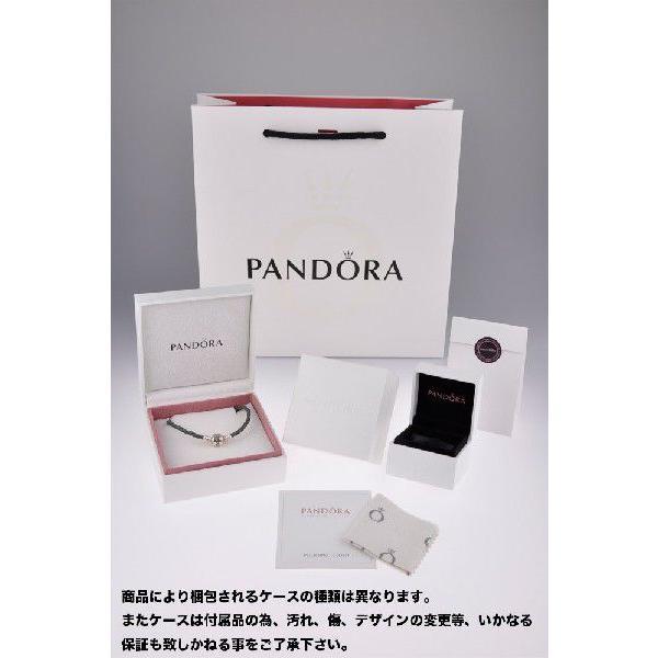 特別価格 PANDORA パンドラ CHARM チャーム 790323W