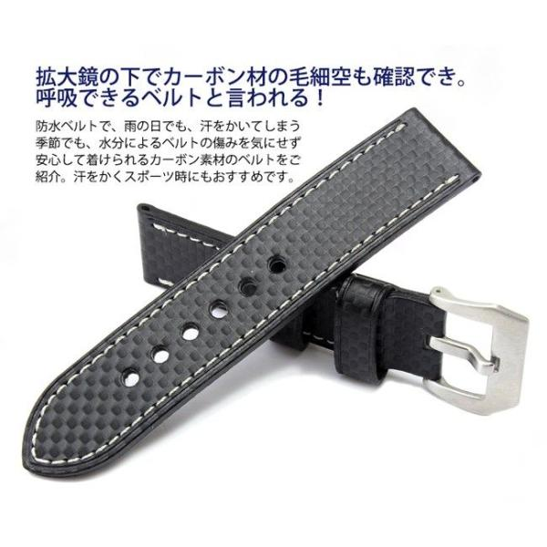 buy popular b04ee 92cd4 幅20/22/24/26mm 時計バンド カーボンベルト CB001 For ...