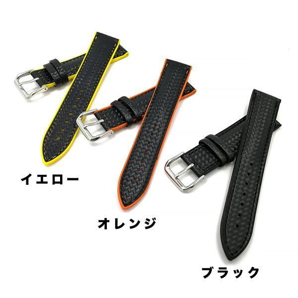 交換用 腕時計ベルト カーボン ラバー シリコン バンド メンズ 汎用品 幅18mm/20mm/22mm CB101