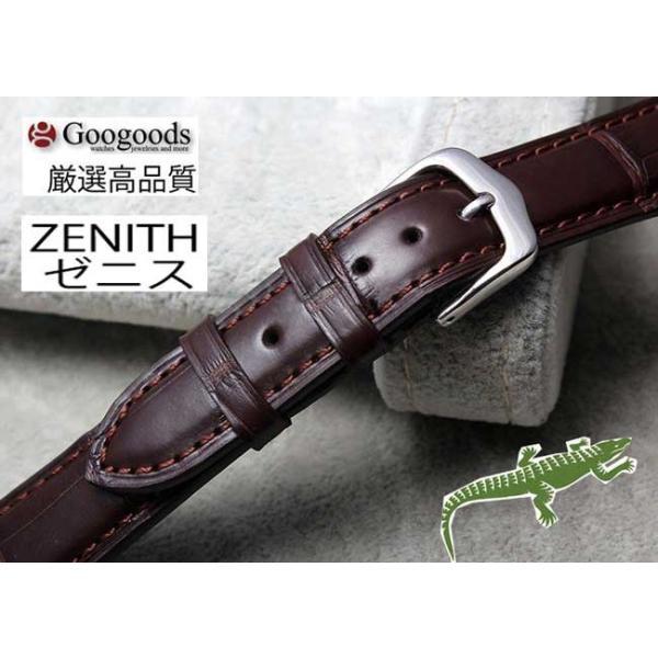 For ZENITH ゼニス 汎用ワニレザーベルト 受注生産品 腕時計 交換ベルト ワニ革 クロコ 幅20mm clb025