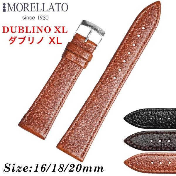 Morellato モレラート DUBLINO  XL ダブリノ レザーベルト K0753333 時計バンド 汎用品 幅16mm/18mm/20mm