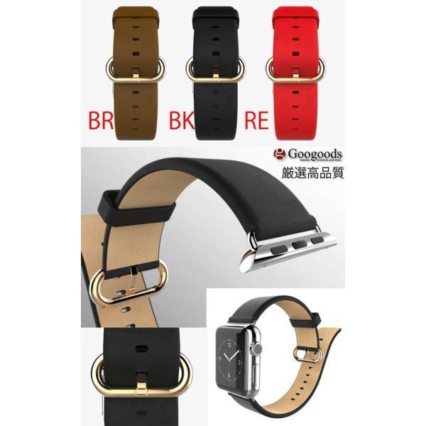 在庫即納 38mm/42mmモデル対応 時計バンド イタリア高級本革ベルト LB041A For Apple Watch アップルウォッチ|googoods|02