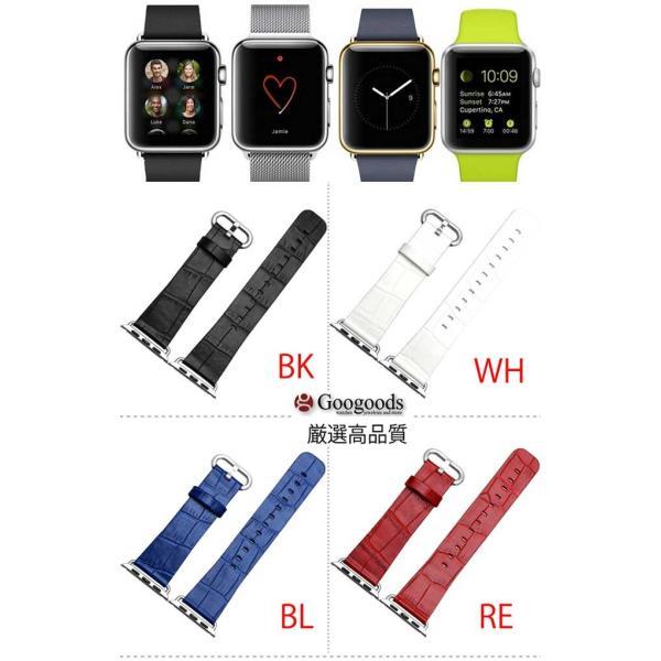 在庫即納 38mm/42mmモデル対応 時計バンド イタリア高級本革ベルト LB094 For Apple Watch アップルウォッチ|googoods|02