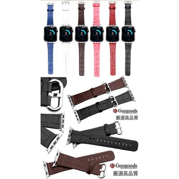 在庫即納 38mm/42mmモデル対応 時計バンド イタリア高級本革ベルト LB094 For Apple Watch アップルウォッチ|googoods|05