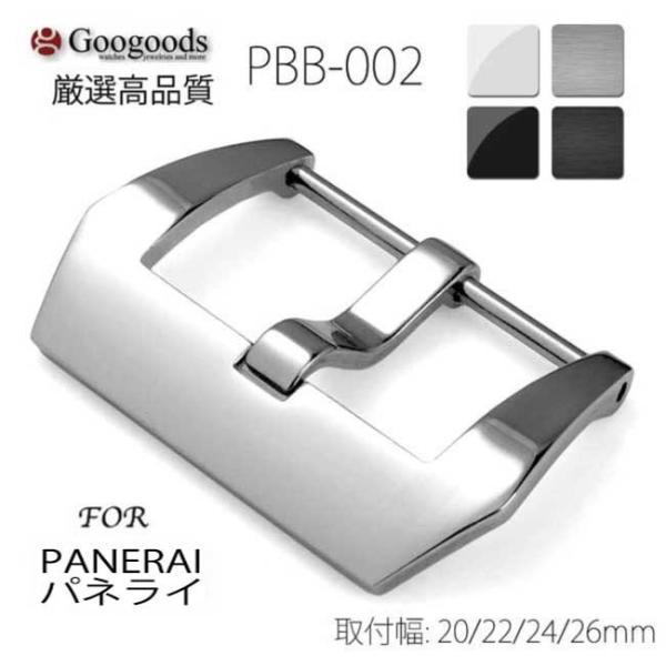 ForPANERAIパネライ腕時計ベルトストラップ用尾錠バックルPBB002