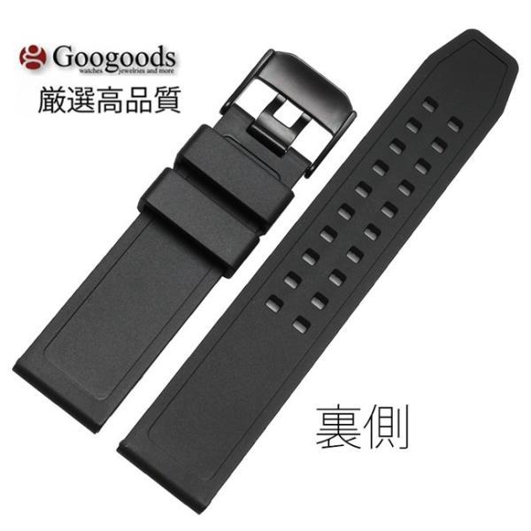 幅23mm 時計ベルト シリコン腕時計バンド RSB030 For Luminox ルミノックス &汎用