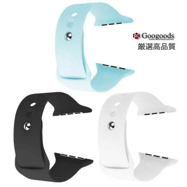For Apple Watch アップルウォッチ 38mm/42mm シリコン腕時計バンド 高級TPU ベルト RSB047|googoods|03