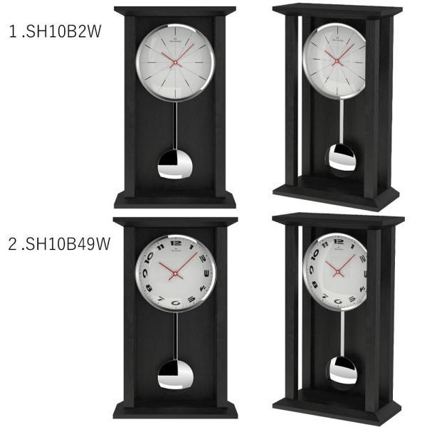 イギリスデザイン 置き時計 振り子時計 SH10シリーズ 12バリエーション Oliver Hemming オリバー・ヘミング 誕生日プレゼント 引越し 新築 祝い googoods 02
