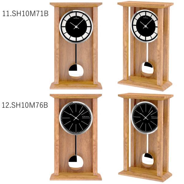 イギリスデザイン 置き時計 振り子時計 SH10シリーズ 12バリエーション Oliver Hemming オリバー・ヘミング 誕生日プレゼント 引越し 新築 祝い googoods 07