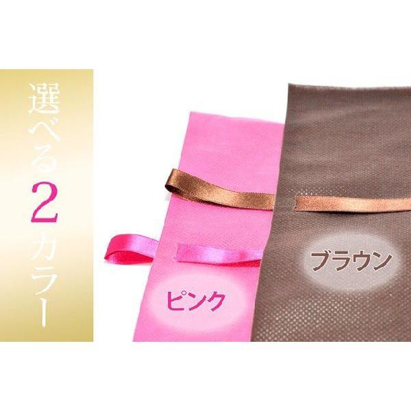 ラッピング 2color 今なら1円!!|googoods|02