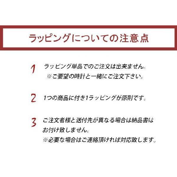 ラッピング 2color 今なら1円!!|googoods|03