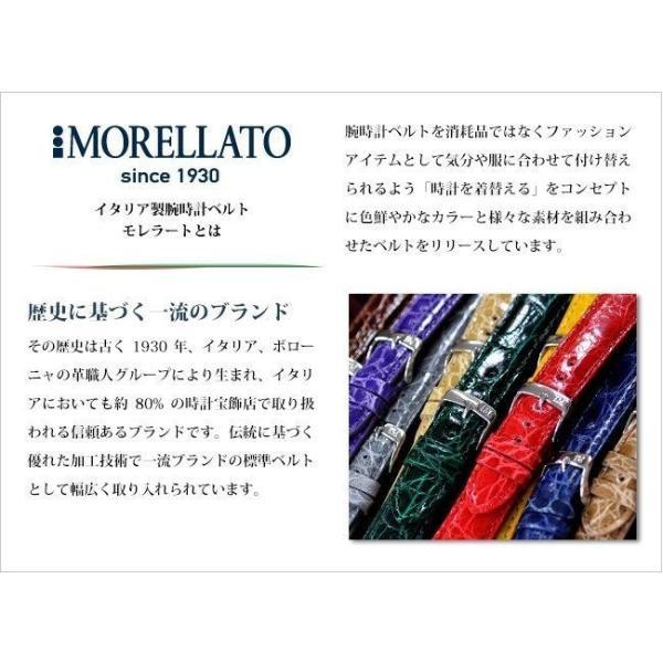 MORELLATO モレラート SAMBA サンバ X2704656 アリゲーター型押し 16mm 18mm 20mm 22mm カーフ 時計ベルト 時計バンド|googoods|03