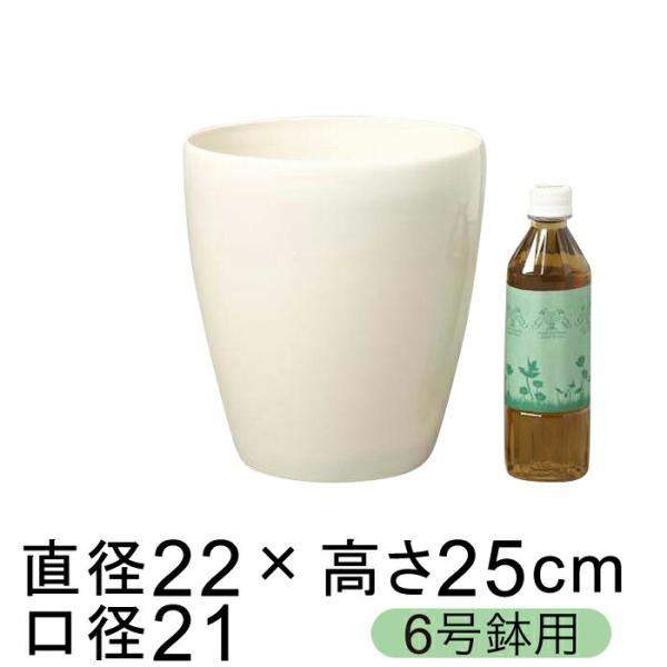 ラスターポット 225型 22cm 白 5.8リットル <br>植木鉢 おしゃれ 鉢カバー 6号鉢用 観葉植物