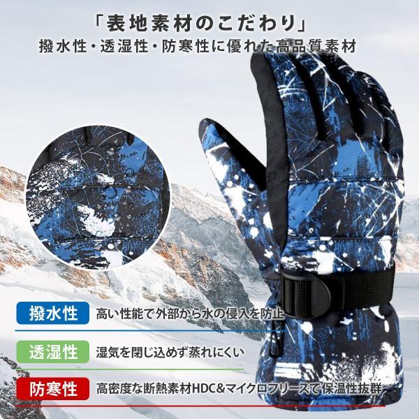 スノボ グローブ スノーボード 防水 防寒 手袋 スキー メンズ レディース|goovice|03