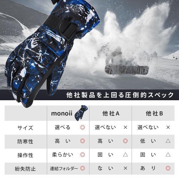 スノボ グローブ スノーボード 防水 防寒 手袋 スキー メンズ レディース|goovice|05