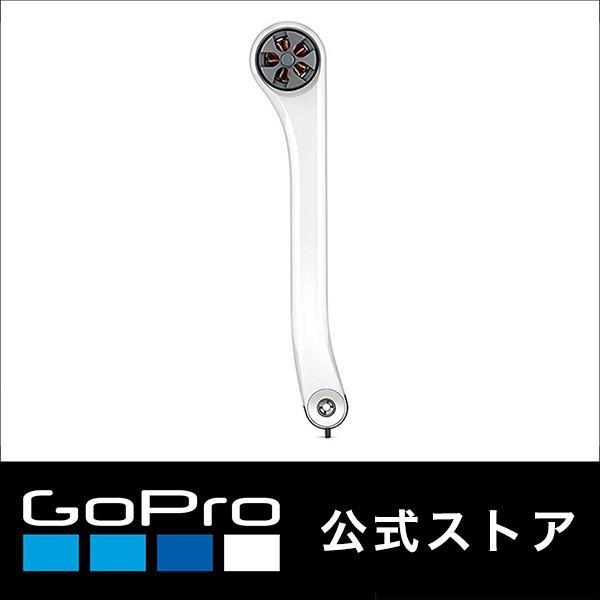 GoPro RQFLA-001 Karma リプレースメントアーム フロントレフトの画像