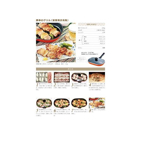 和平フレイズ フライパン グリルパン 切り身魚にちょうどいい魚焼きパン こんがり庵 蓋付 ダイヤモンドコート IH対応 KM-9149|gorira-store|10