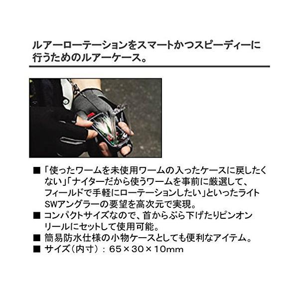 ダイワ(Daiwa) ワーム ケース アジング メバリング 月下美人 ローテーションケース 747899|gorira-store|04