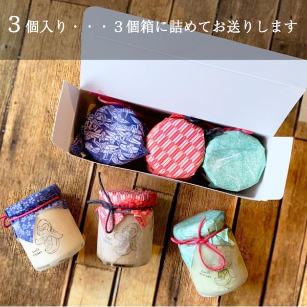 京ティラミス 最高級素材使用 プレーン 抹茶 ほうじ茶 好きな味を選べる3個入(送料込)|goris-kitchen|04