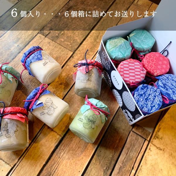 期間限定 送料無料 京ティラミス プレーン  抹茶 ほうじ茶 各2個 計6個入|goris-kitchen|07