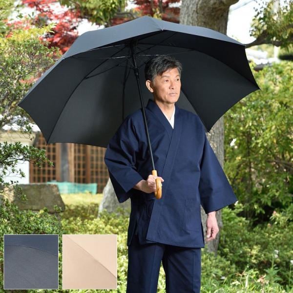 超特大傘(黒・ベージュ)|gosaido
