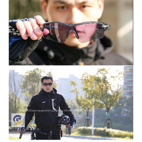 スポーツサングラス サングラス メンズ レディース UVカット 紫外線 レジャー アウトドア スポーツ ゴルフ 釣り 夜間 軽量 野球 自転車 運転|goshu-kiki|11