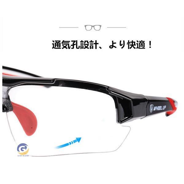 スポーツサングラス サングラス メンズ レディース UVカット 紫外線 レジャー アウトドア スポーツ ゴルフ 釣り 夜間 軽量 野球 自転車 運転|goshu-kiki|08