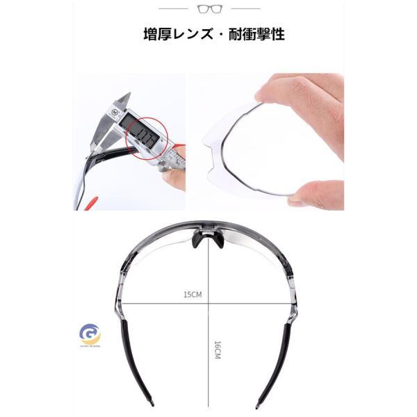 スポーツサングラス サングラス メンズ レディース UVカット 紫外線 レジャー アウトドア スポーツ ゴルフ 釣り 夜間 軽量 野球 自転車 運転|goshu-kiki|09