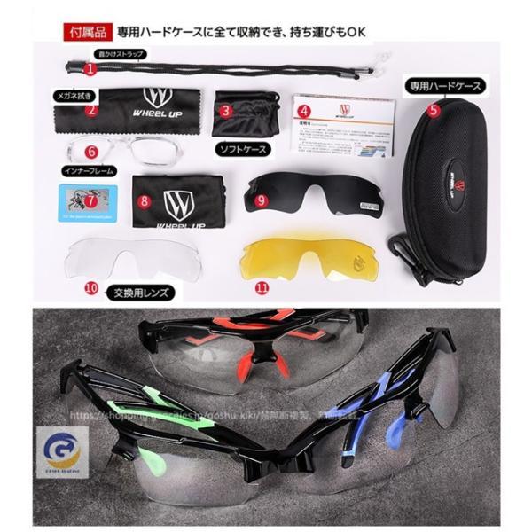 スポーツサングラス サングラス メンズ レディース UVカット 紫外線 レジャー アウトドア スポーツ ゴルフ 釣り 夜間 軽量 野球 自転車 運転|goshu-kiki|10