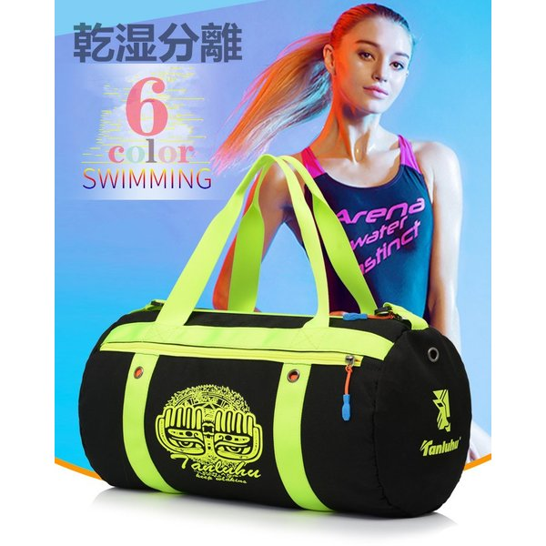 プールバッグ 乾湿分離 ビーチバッグ スイミングバッグ 手提げ型 大容量 多機能 防水バッグ|goshu-kiki