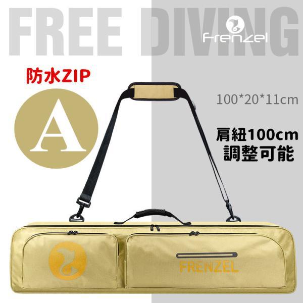 ロングフィンバッグ ダイビング スピアフィッシング スピア 手銛 魚突き ロングフィン フィン スキューバダイビング フィンバッグ バックパック タイプ|goshu-kiki|02