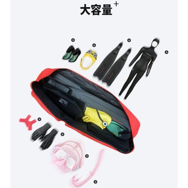 ロングフィンバッグ ダイビング スピアフィッシング スピア 手銛 魚突き ロングフィン フィン スキューバダイビング フィンバッグ バックパック タイプ|goshu-kiki|08