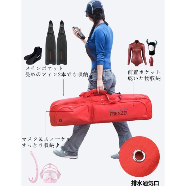 ロングフィンバッグ ダイビング スピアフィッシング スピア 手銛 魚突き ロングフィン フィン スキューバダイビング フィンバッグ バックパック タイプ|goshu-kiki|09