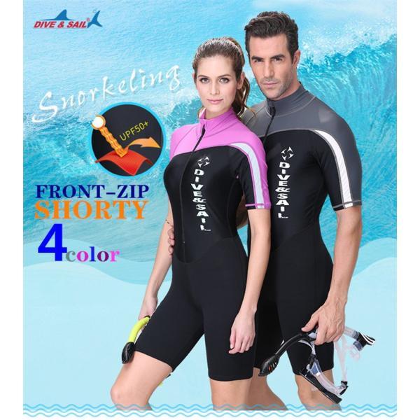 ウエットスーツ メンズ レディース 水着 スプリング ダイビングスーツ ショーティー 1.5mm 半袖 スイムウエア マリンスポーツ goshu-kiki
