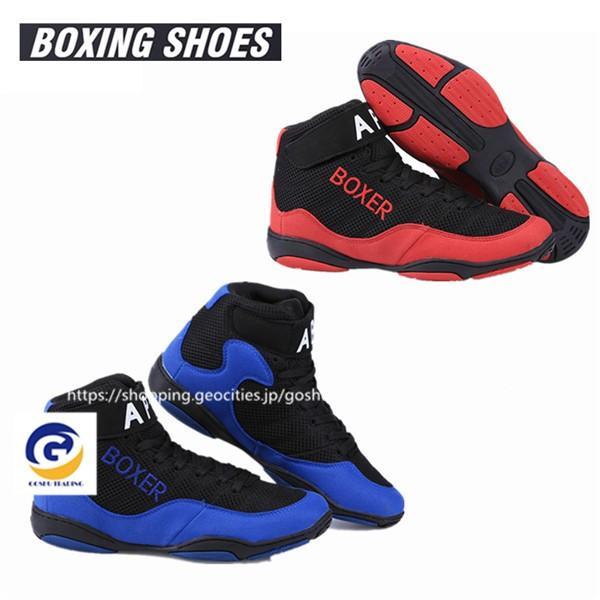 ボクシングシューズ リングシューズ ハイカット レスリングシューズ  トレーニング 軽量 靴底が薄い 格闘技 スニーカー ジム goshu-kiki