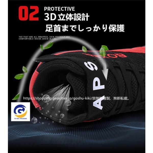 ボクシングシューズ リングシューズ ハイカット レスリングシューズ  トレーニング 軽量 靴底が薄い 格闘技 スニーカー ジム goshu-kiki 07