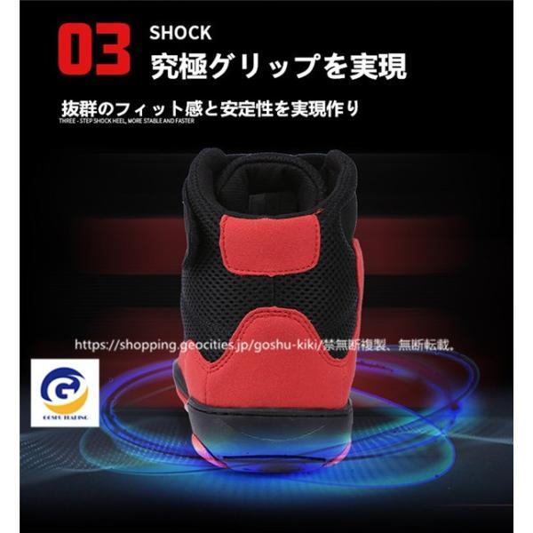ボクシングシューズ リングシューズ ハイカット レスリングシューズ  トレーニング 軽量 靴底が薄い 格闘技 スニーカー ジム goshu-kiki 08