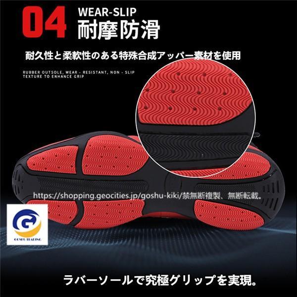 ボクシングシューズ リングシューズ ハイカット レスリングシューズ  トレーニング 軽量 靴底が薄い 格闘技 スニーカー ジム goshu-kiki 09