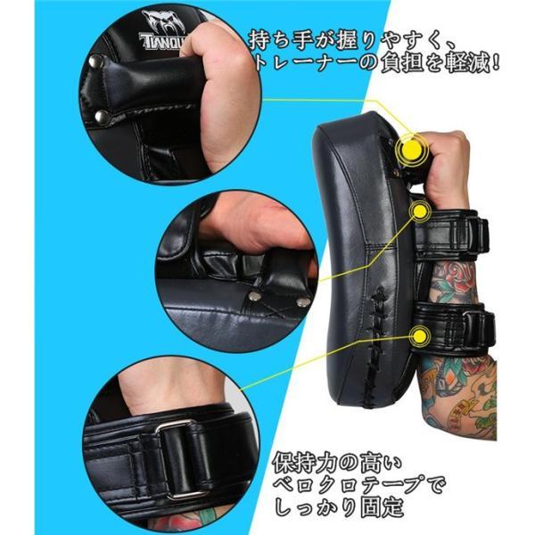 パンチング ミット キックミット ボクシング テコンドー 空手 総合格闘技 武術 トレーニング 軽量|goshu-kiki|04