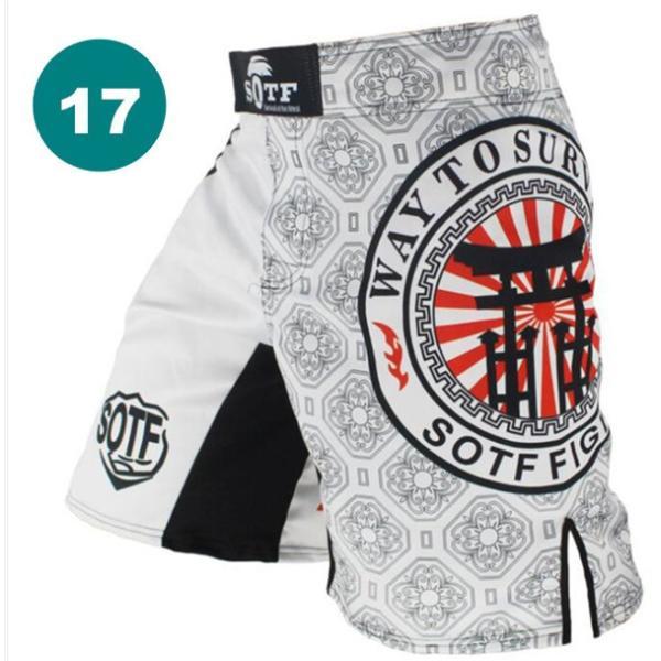 ボクシング トレーニング ハーフパンツ メンズ スポーツウェア コンバット トレーニングウェア goshu-kiki 06
