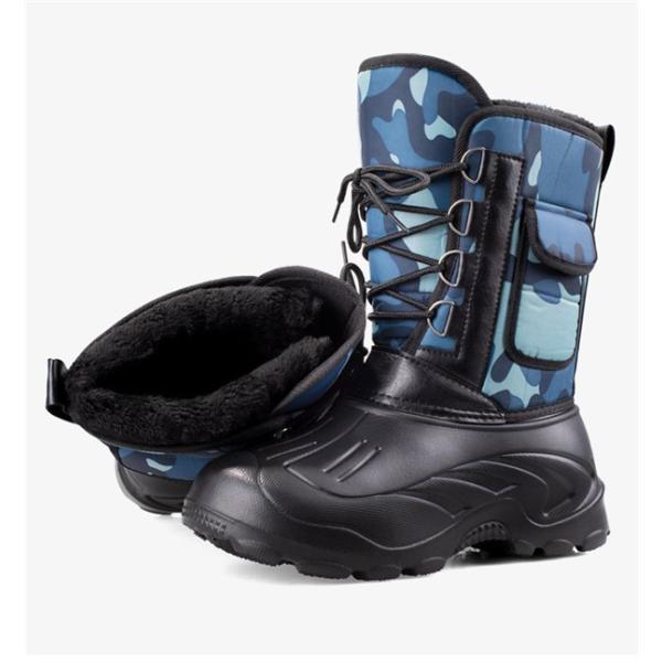 スノーブーツ メンズ レディース 防寒シューズ 防水 超軽量 滑り止め スノーシューズ|goshu-kiki|05