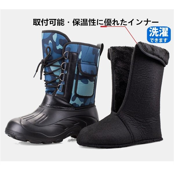 スノーブーツ メンズ レディース 防寒シューズ 防水 超軽量 滑り止め スノーシューズ|goshu-kiki|07