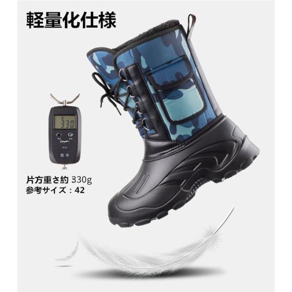 スノーブーツ メンズ レディース 防寒シューズ 防水 超軽量 滑り止め スノーシューズ|goshu-kiki|08