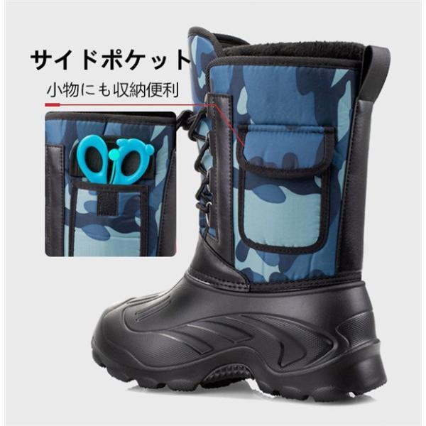 スノーブーツ メンズ レディース 防寒シューズ 防水 超軽量 滑り止め スノーシューズ|goshu-kiki|09