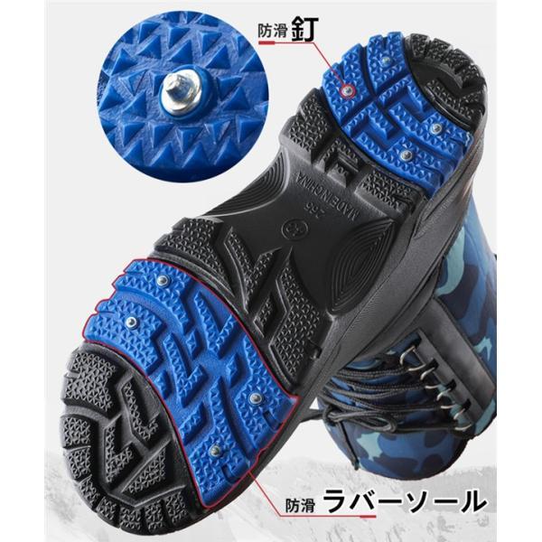 スノーブーツ メンズ レディース 防寒シューズ 防水 超軽量 滑り止め スノーシューズ|goshu-kiki|10